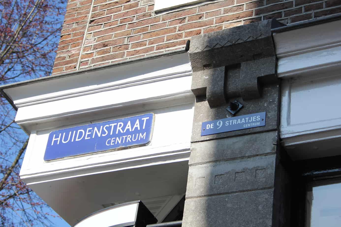 straat abercrombie amsterdam