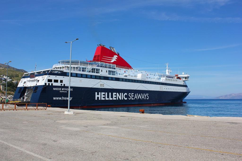 24 uur op Ikaria, Griekenland   ENJOY! The Good Life