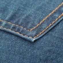De juiste jeans vinden blijft een lastige zoektocht.